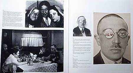 アレクサンドル・ロトチェンコ