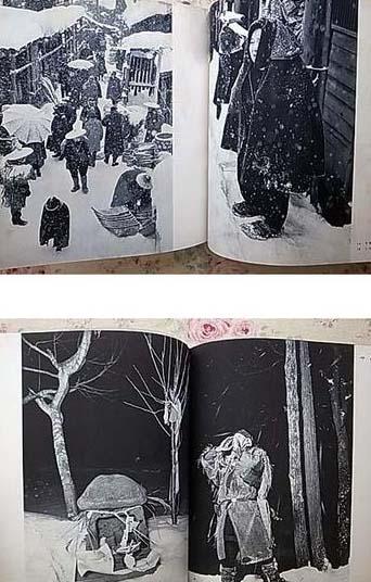 雪国 濱谷浩